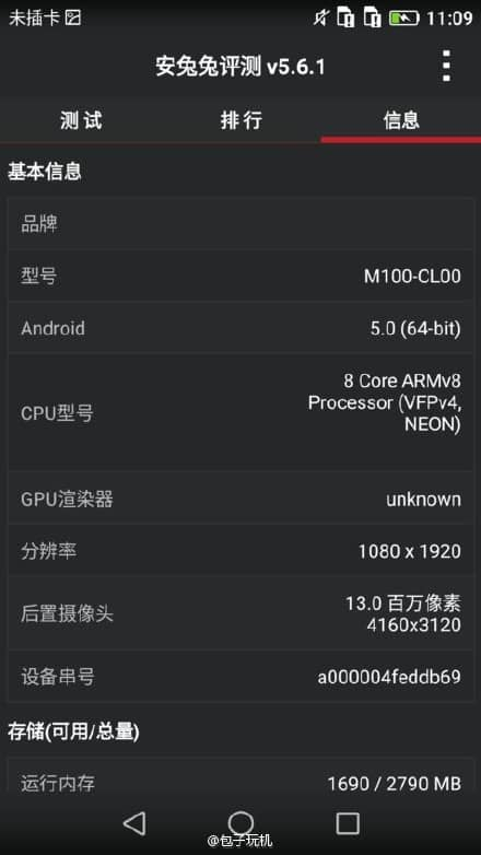 Huawei-P8-Leaked-5