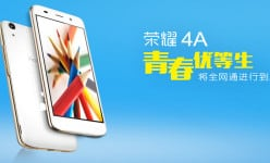 Huawei Honor 4A to be the new member of the Honor series for under 6k