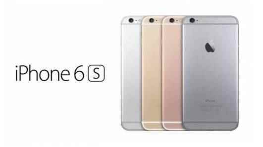 iphone 6s how to tell manufacture date