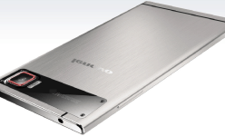 5 awesome secrets about Nokia E1 and Lenovo Vibe X3 you can not miss