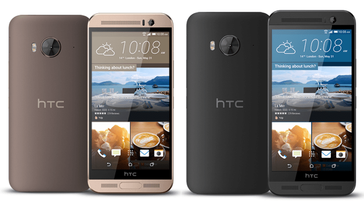 "htc uno Unlock the new htc one – how to unlock htc one m8 phone the new htc one m8 is making its debut in the spring of 2014 this will be htc's new flagship phone and has been acclaimed as ""the best android phone every made."