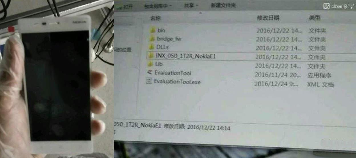 Nokia E1 leaked
