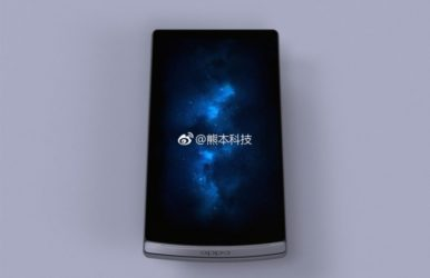 New Oppo Find 9 render
