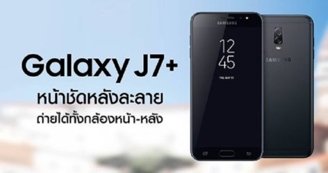 Xiaomi Mi 6 vs