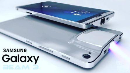 Samsung Galaxy Beam 2017