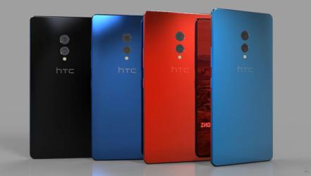 HTC U12 flagship