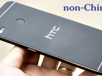 Best non-Chinese smartphones with 4000 mAH battery: 6GB RAM, 16MP...
