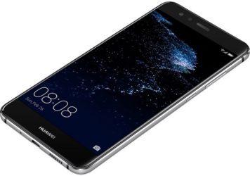 Huawei P11 Plus