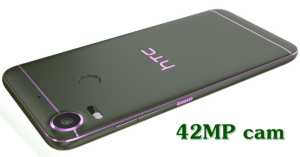 HTC R