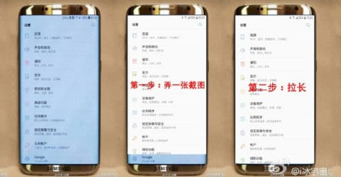 Galaxy S8 images