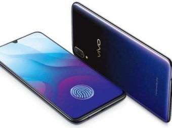 New Vivo Phone